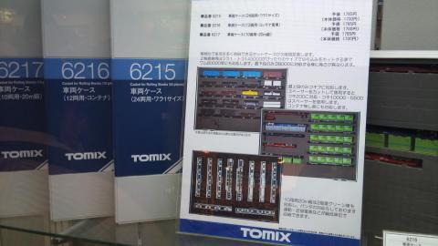 DSC_0082_.jpg