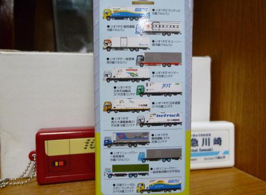 P1020021_.jpg