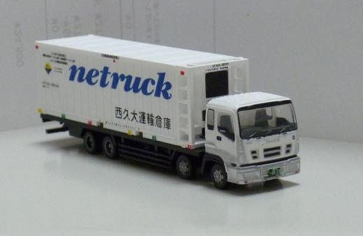 P1020054_.jpg