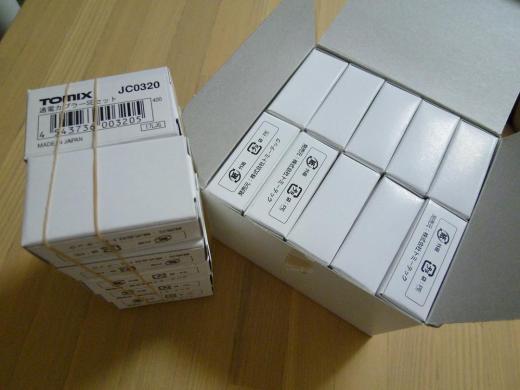 P1040319_.jpg
