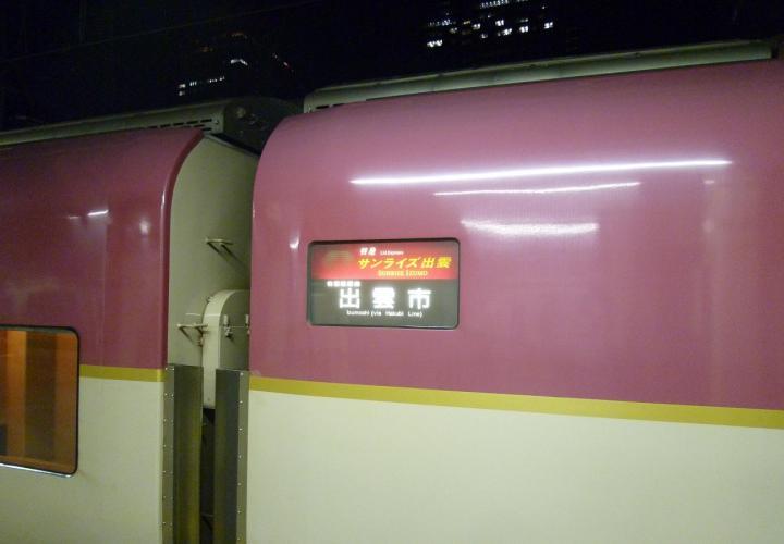 P1150247_.jpg