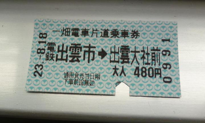 P1150524_.jpg