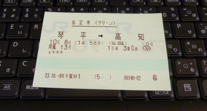 P1160630_.jpg
