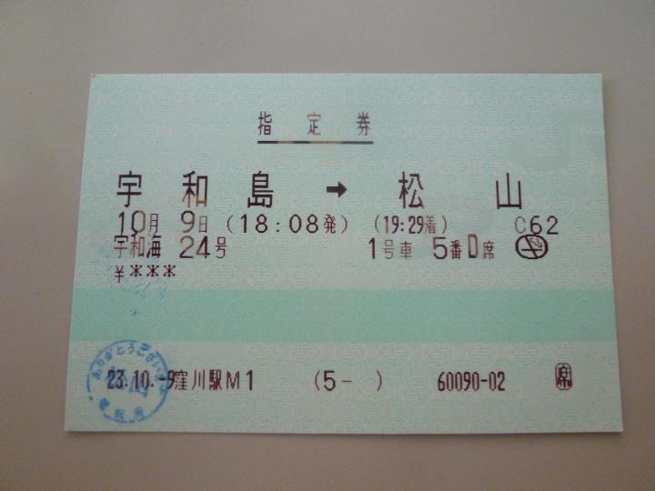 P1170691_.jpg