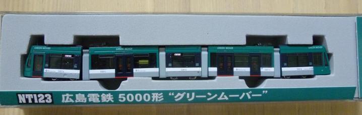 P1180005_.jpg