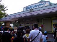 2010-08-22-0001.jpg