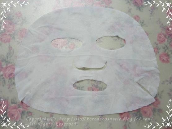 【アイソイ】フェイシャルトリートメント エッセンスマスク