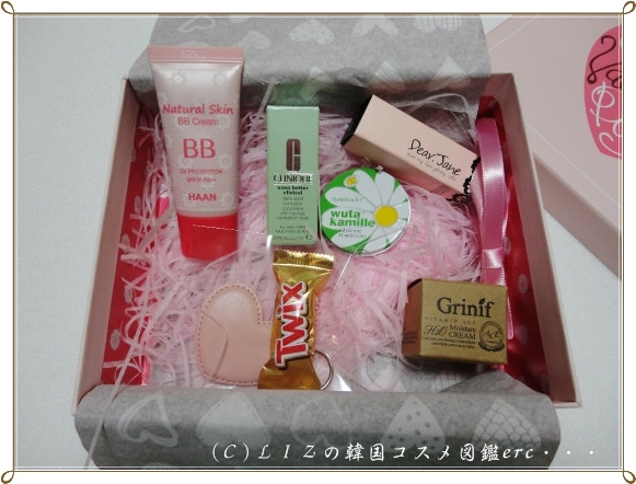 GLOSSY BOX 2月