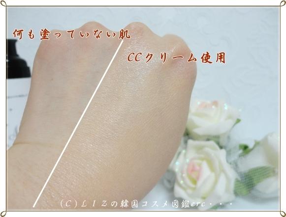 【TONY MOLY】ルミナスピュア光彩CCクリーム