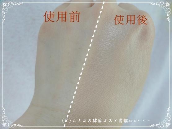 【HAAN】ナチュラルスキンBBクリーム