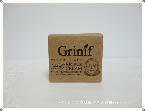 【Grinif】ビタミンACE H2O モイスチャークリーム