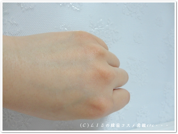 【3J ALOE(greencosmetic) 】SORBITY ADDITION NightBBクリーム