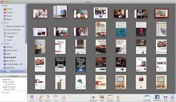 PhotoBook01.png