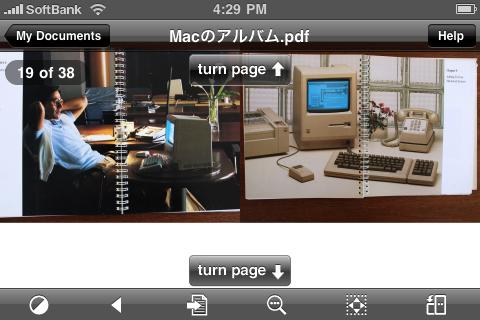 PhotoBook10.png
