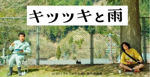 kitsutsuki1.jpg