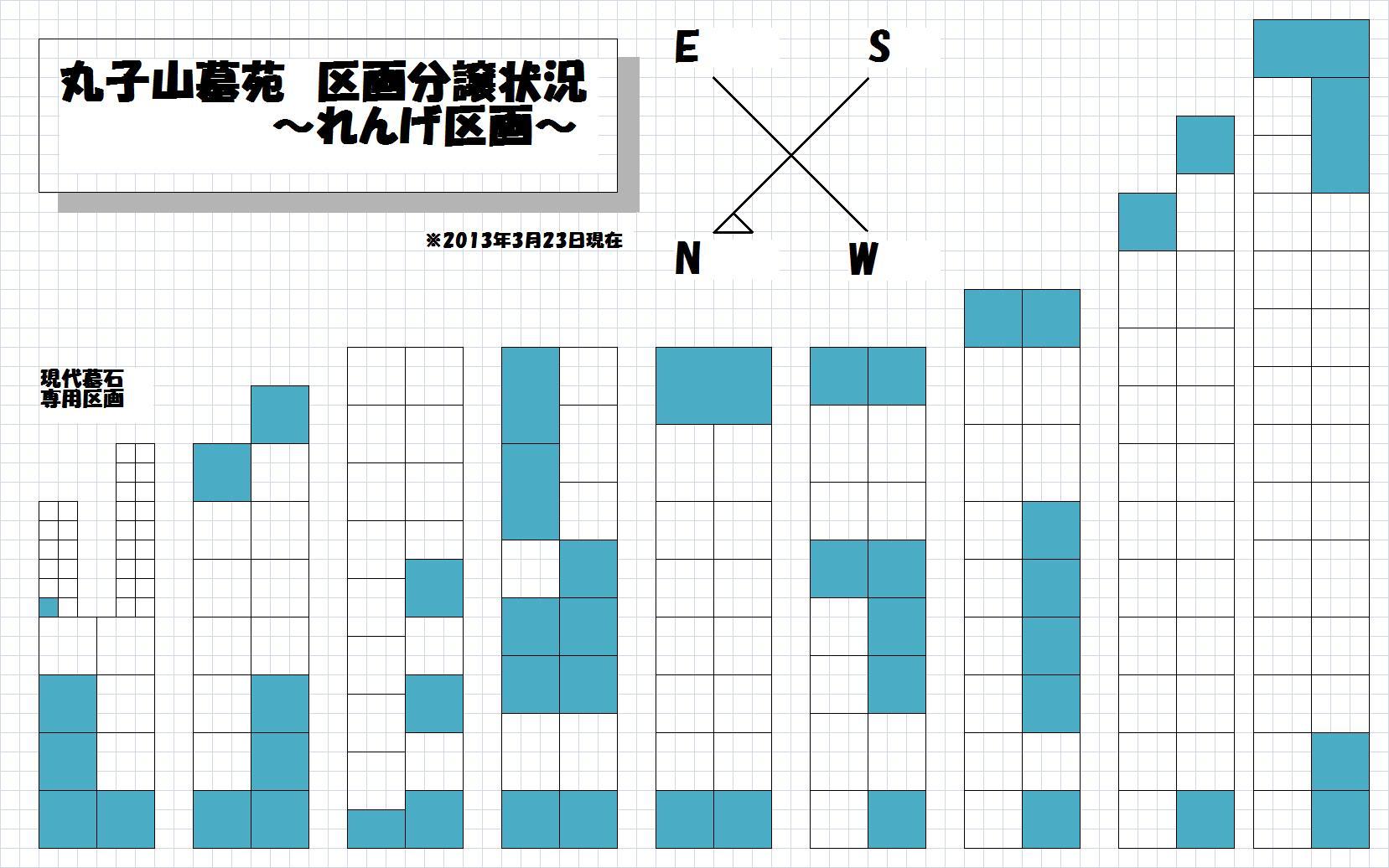 れんげ20130323
