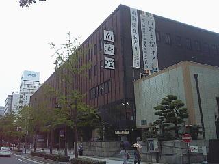 100731_00004大阪・御堂会館