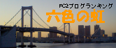 201001071957289a9.png
