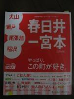瀬戸+009_おすすめ本150