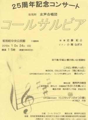 コンサート_300