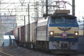 091212-JR-F-EF6627-HM50th-3.jpg