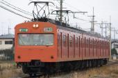 091213-chichibu-1011-orange-2.jpg