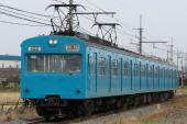 091213-chichibu-Blue-1001.jpg