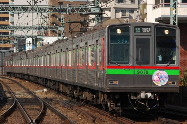 130316-hokusou-9018-heiwajima-HM-1!!.jpg