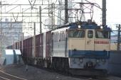 091212-JR-F-EF65-1072 -2