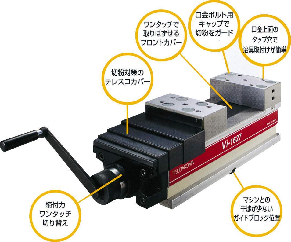 PTCM-VI-1627-01.jpg