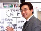 名字の日本地図