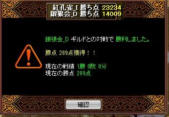 20130213005314b32.jpg