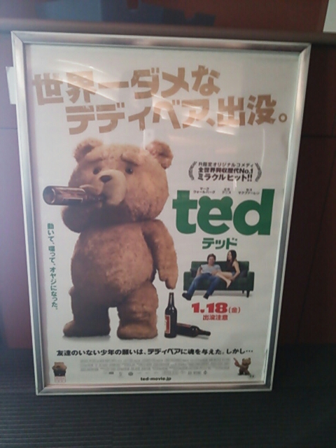 ted 有吉のほう