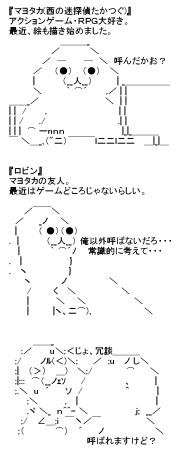 キャラ紹介
