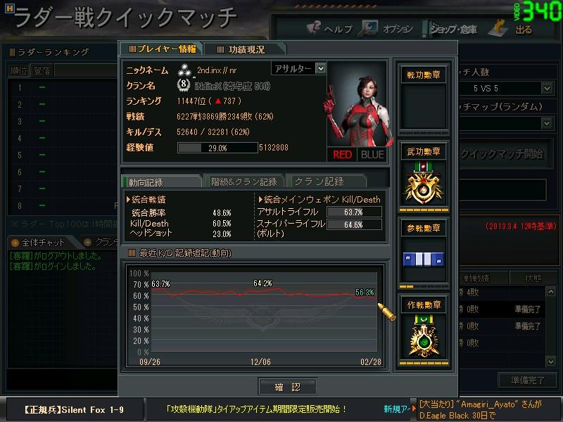 20130306124054800.jpg