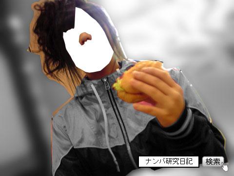 (ナンパ画像) 連れ出した高校生