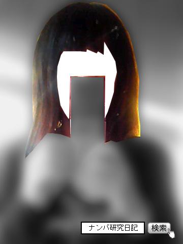 (ナンパ画像) mixiで逆ナンパしてきたニート