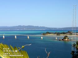 沖縄,海,デスクトップカレンダー,壁紙