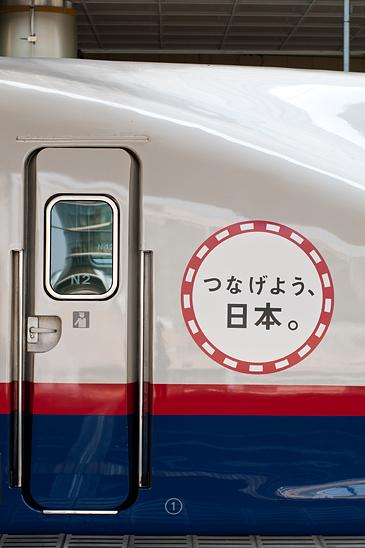 軽井沢行き-4
