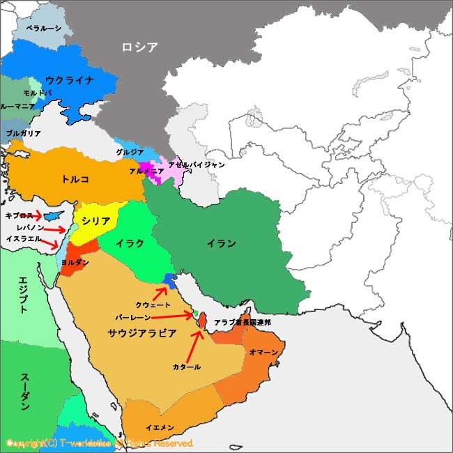 西アジア | 荒谷のローリスク株式長期投資
