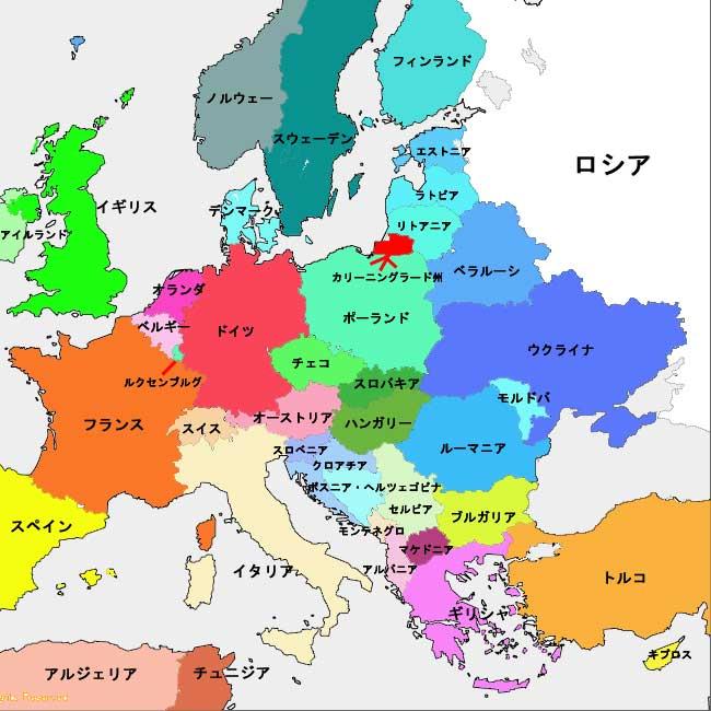 日本 日本 旧国名 白地図 : 世界地図・中欧、東欧 | 荒谷の ...