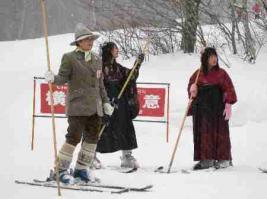 スキーの日 009 s