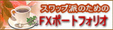 SP_Blog.jpg