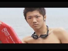 ゲイ動画:夏の終わりの腹筋デカマラレスキュー !!