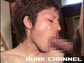 HUNK CHANNEL