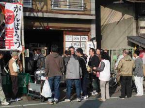 s-2011-05-02 東北応援団ツアー1 071