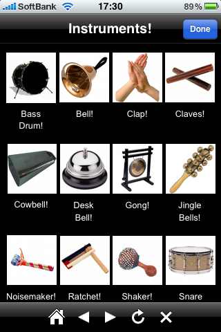 どこまで出すつもりなのダロー(・ ・ ? (iPhone打楽器アプリ。の話)