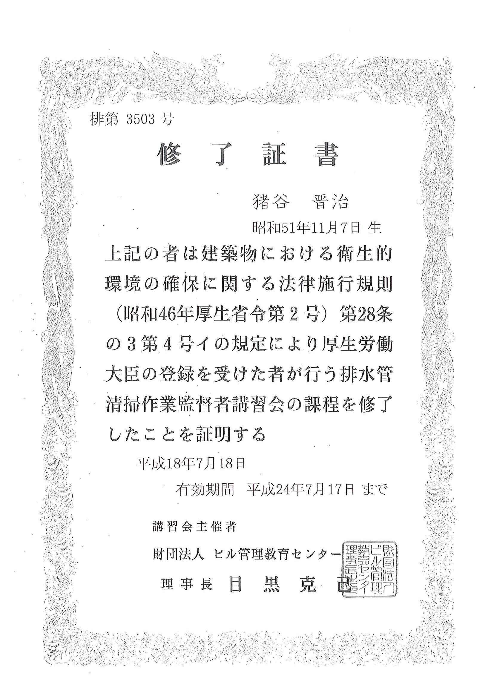 魔法のことば - 三業株式会社スタッフブログ―3rd Season―