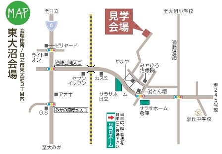 SH日立 地図(2010.1.16)