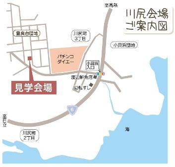 SH日立 地図(2010.4.17)